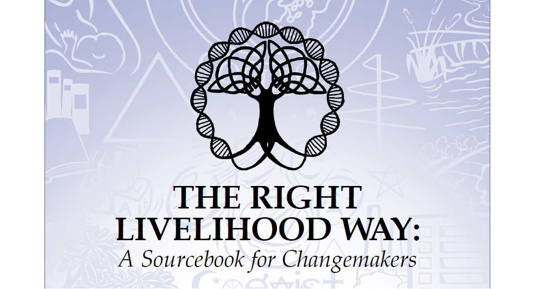 The sourcebook for changemaker by Anwar Fazal has been updated