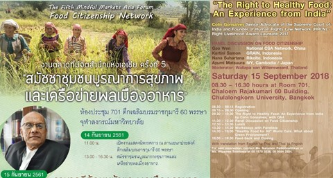 """The Right to Healthy Food"" Panel at the RLC Campus Bangkok"